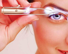 "EYEBROW CLAMP with LIGHT ""Easy"""