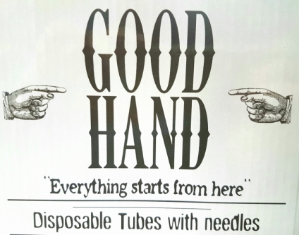 GOOD HAND TUBES with NEEDLE 35/14RS MT 20PCS